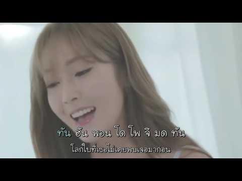 [Karaoke-THAISUB] Jessica Fly Acoustic Ver.