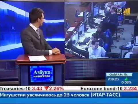 Рынок фьючерсов РФ: уверенный старт для начинающих