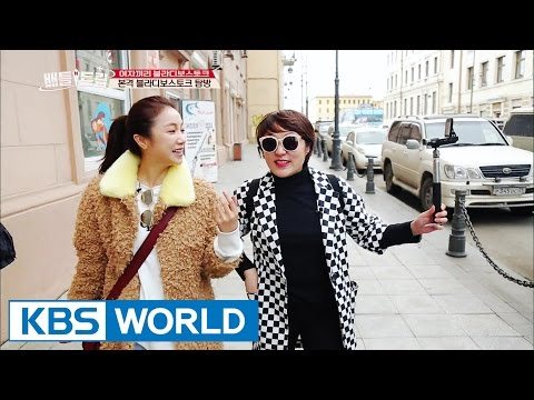 Battle Trip | 배틀트립 – Ep.8: Girls' 3-day trip to Vladivostok [ENG/2016.07.17]