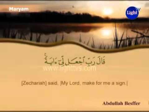 surah-maryam---mary---سورة-مريم-(abdullah-basfar-)