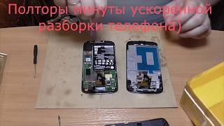 Замена дисплея LG Nexus4. Самостоятельная замена дисплея.