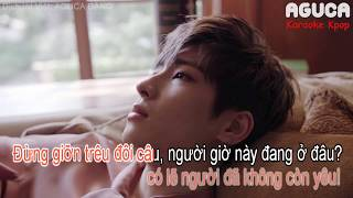 [Karaoke Việt + Audio] DON'T WANNA CRY - SEVENTEEN