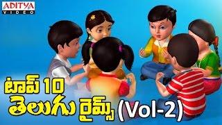 Top10 Telugu Rhymes For Kids - Rhymes Songs for Children (Vol-02) Nursery Cartoon Rhymes
