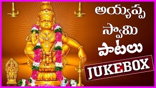 Lord Ayyappa Telugu Devotional Songs Jukebox || Dappu Srinu Ayyappa Bhajanalu (HD)
