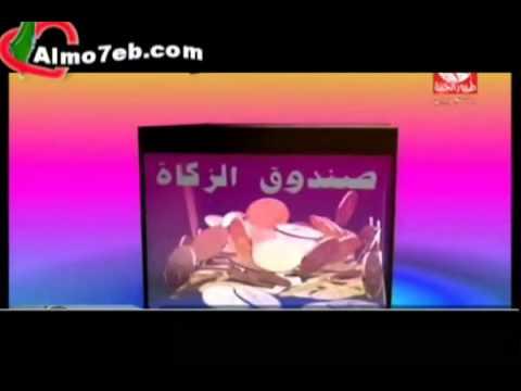 جدول الضرب 3- طيور الجنه