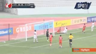 2015 K리그 챌린지 6R 강원FC vs FC안양 하이라이트