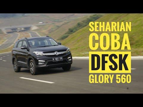 Seharian Coba DFSK Glory 560
