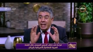 مساء dmc - رئيس تحرير جريدة الشروق: هناك دول عربية ترى أن إسرائيل أكثر صداقة من إيران