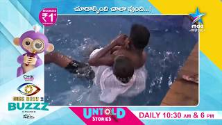 Funny Water Games in the Bigg Boss House