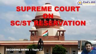 DECODING NEWS : Supreme Court Judgement on SC/ST Reservation