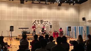 「ドラゴン」APU Life Music Summer Concert 2018