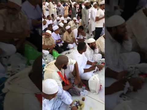 First Video Of Iftaar From Makkah Sharif, Saudi Arabia On Hello Mumbai News