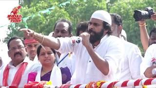 ఏదైనా మగాడిలా చేస్తా|| Pawan Kalyan Strong Counter to YS Jagan