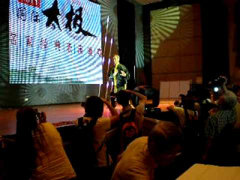 Chinese calligraphy performed in public