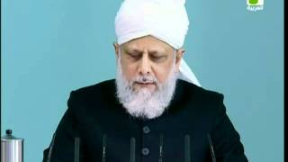 (Arabic) Friday Sermon 4th March 2011 Ultimate triumph of divine communities, Islam Ahmadiyya