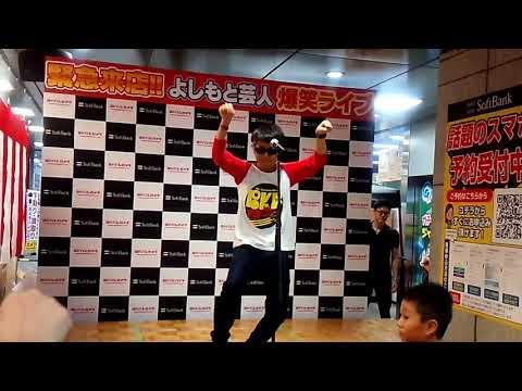 BKBヨドバシカメラ梅田で営業1