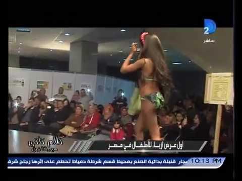 كلام تانى| يقدم أول عرض أزياء للأطفال فى مصر