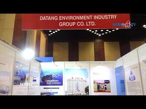 Datang Environment Industry Group Co., Ltd. | Smart Urbanation Convention 2018 Hitex