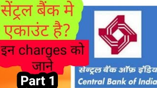 Central bank of India All Charges|CBI ATM|Central Bank minimum balance charge|CBI cheque charge