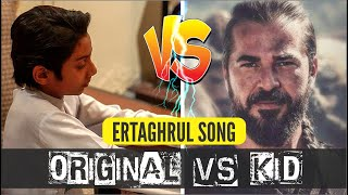 Ertugrul Ghazi Theme Song - Music By Muneeb Ahmad - 2020