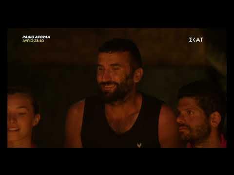 Survivor:«Κάγκελο» οι παίκτες όταν άκουσαν πως η Δαλάκα μπαίνει στο παιχνίδι - Οι πρώτες αντιδράσεις