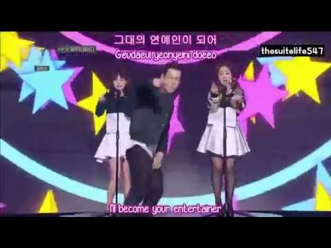 Perseverance Goo Haera Cast - Entertainer (Hangul, Romanization, Eng Sub)