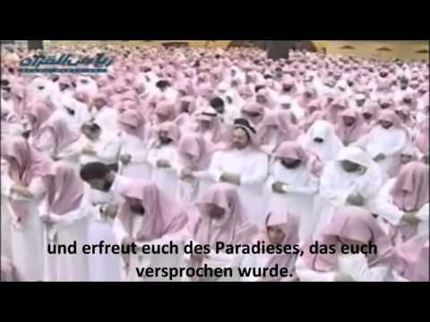 Top 10 Quran Reciters/Qaris of the world