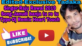 मारी बनजा जानुडी!!Raju Rawal 2019 Song!!Raju Rawal Dj Remix New song!! राजू रावल न्यू सॉन्ग!!New