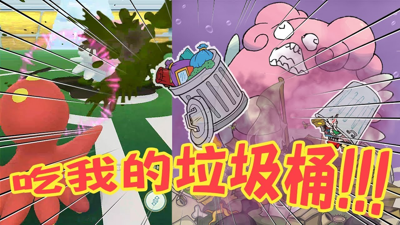 【Pokémon Go】你有看過嗎?寶可夢技能動畫大招展示[幽靈系&毒系篇] - YouTube