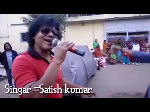 Singar =Satish Das New Mp3Khortha song 2017