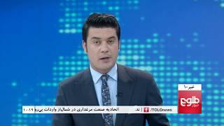 TOLOnews 10pm News 07 September 2017 / طلوعنیوز، خبر ساعت ده، ۱۶ سنبله ۱۳۹۶