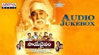 Saye Dhaivam Telugu Movie Full Songs Jukebox  Suman  Poloor Ghatikachalam