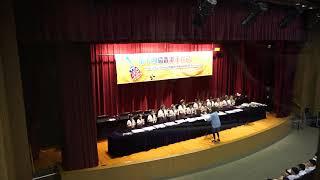 Publication Date: 2019-05-23 | Video Title: 第十四屆校際手鈴比賽金獎隊伍 林村公立黃福鑾紀念學校