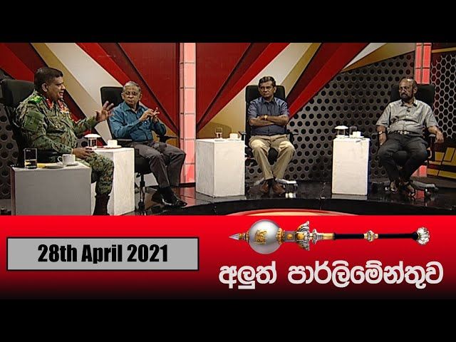 Aluth Parlimenthuwa | 28th April 2021