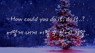Download lagu Ariana Grande – Last Christmas (한글 자막/가사/번역/해석/가사해석/lyrics)