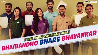 The Friendship Anthem Bhaibandho Bhare Bhayankar (Song) | Shu Thayu | Gujarati Songs 2018 New