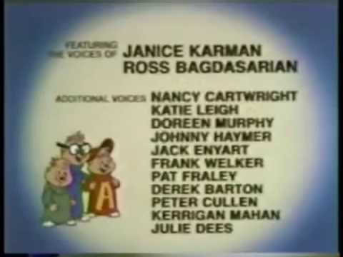 NBC Saturday Morning Credits August 1986