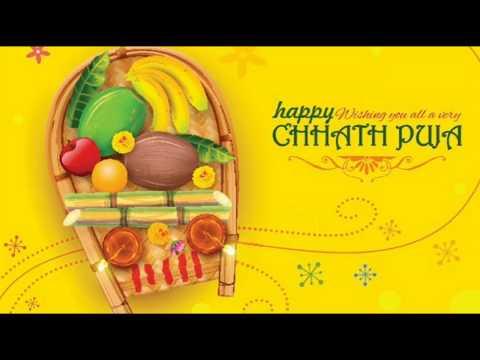 Kelva Ke Paat Par (केलवा के पात पर)By Sharda Sinha Bhojpuri Chhath Songs