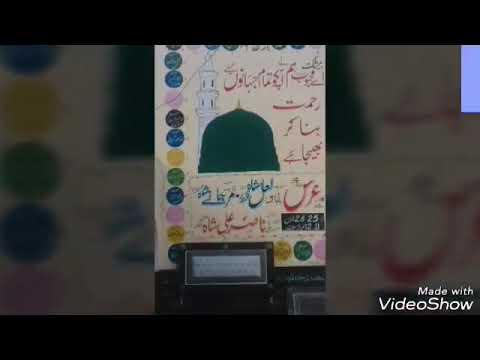 Hello Assalamualaikum Austin Alia Qadri