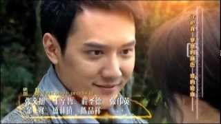 Chinese Cinderella Drama --- Symphony Of Fate ( Symphony of love)