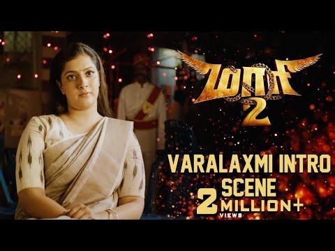 Maari 2 - Varalaxmi Intro Scene | Dhanush | Sai Pallavi | Krishna | Tovino Thomas