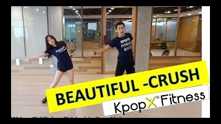 Beautiful By Crush | KPOPX FITNESS| KPOP WORKOUT | KPOP DANCE | COOL DOWN |