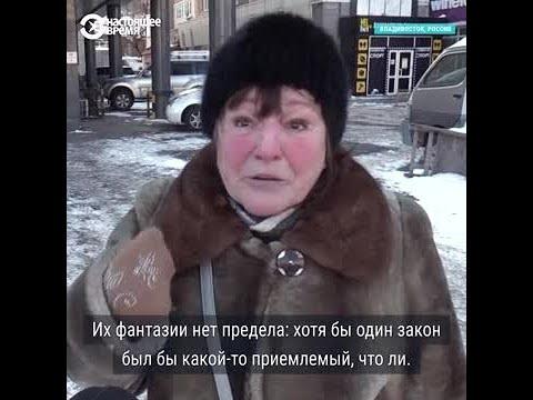 Россияне— опослании Путина: «Ушелбы онвотставку»