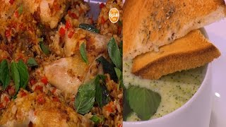 دجاج وأرز بالطماطم والريحان - شوربة بروكلي    | عمايل إيديا حلقة كاملة