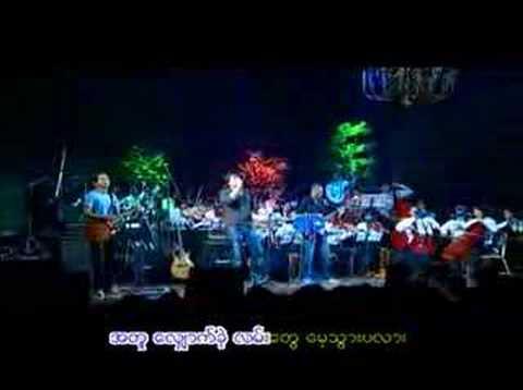 Ma Haung Det Nay- Tha O