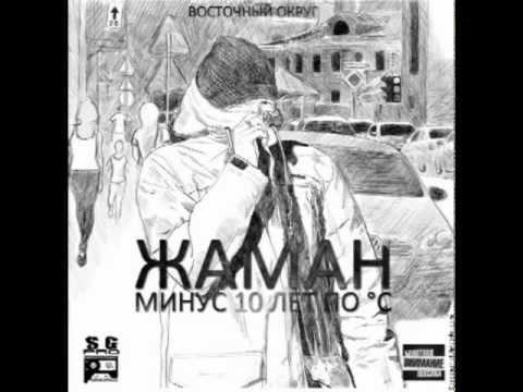 Крутые песни mp3 скачать или слушать бесплатно онлайн, 199
