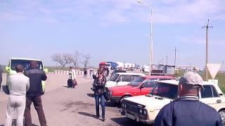 Очередь в Крым, Чонгар 30 04 15(, 2015-05-12T11:44:40.000Z)