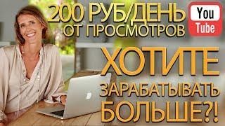 Удаленная работа через Интернет на дому (КЕЙС) Простой Заработока через Интернет