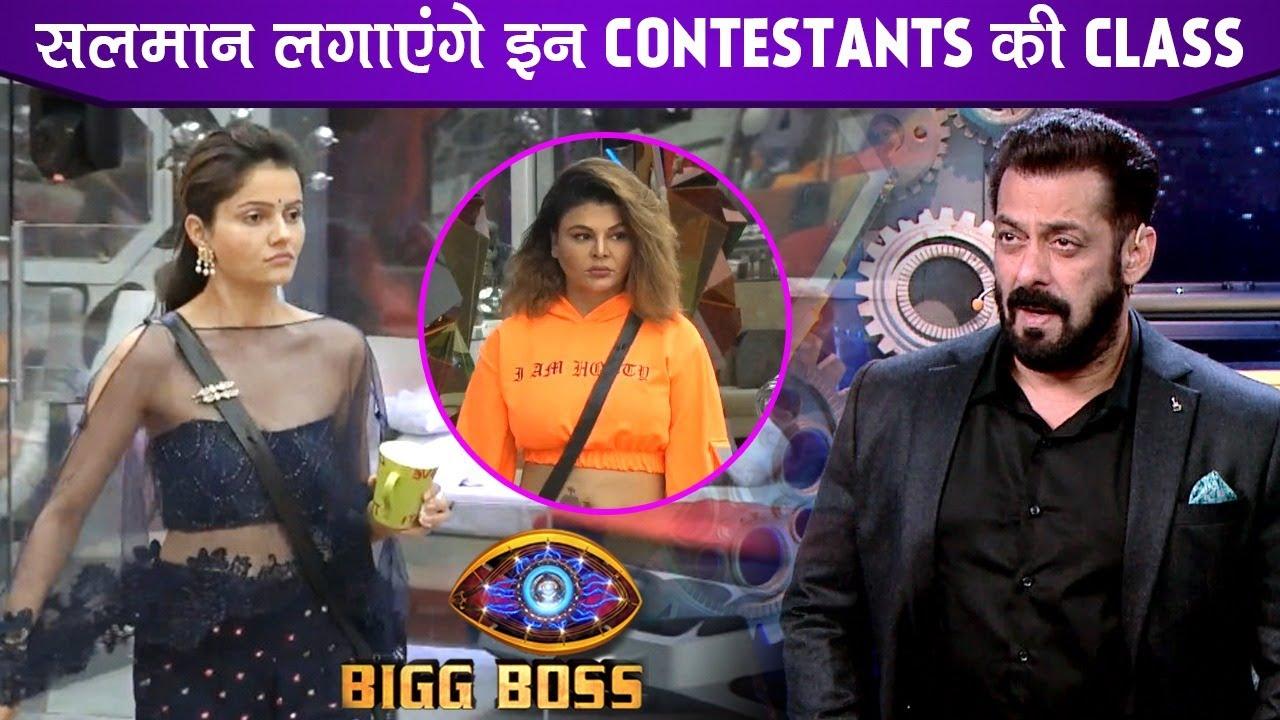 Download Bigg Boss 14 Weekend Ka Vaar: Salman Khan Angry Reaction On These Contestants   BB 14 Update