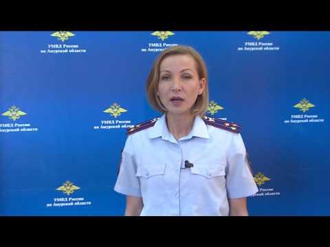 Знакомства в Белогорске (АР Крым) для серьезных отношений